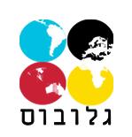 גלובוס ישראל